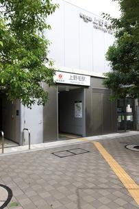 上野毛駅 北口の写真素材 [FYI01674792]