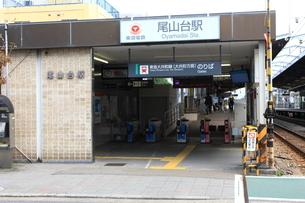 尾山台駅 大井町方面乗り場の写真素材 [FYI01674837]