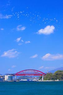 音戸大橋と第2音戸大橋の写真素材 [FYI01674923]