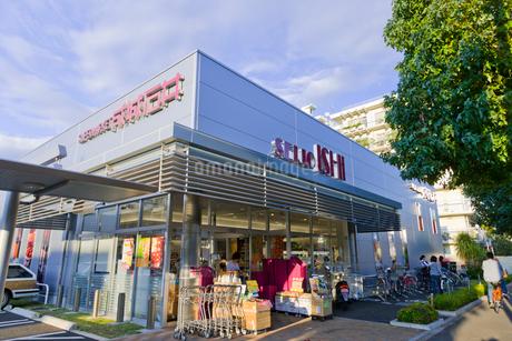 スーパーマーケット成城石井 柿の木坂店の写真素材 [FYI01675254]