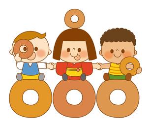 ドーナツの輪っかと世界の子どもたちのイラスト素材 [FYI01675835]