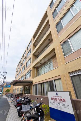 練馬 総合 病院