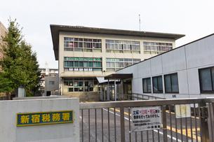 新宿税務署の写真素材 [FYI01677596]