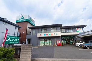 JAあさか野・和光農産物直売センターの写真素材 [FYI01678401]
