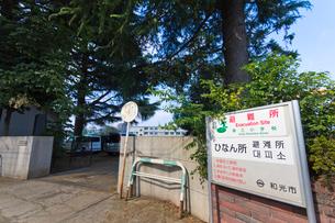 和光市立第三小学校の写真素材 [FYI01678607]