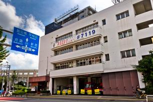 新宿消防署戸塚出張所の写真素材 [FYI01678674]