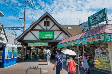 江ノ電・江ノ島駅の写真素材 [FYI01678710]