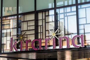 キラリナ京王吉祥寺(入口のロゴ)の写真素材 [FYI01678892]