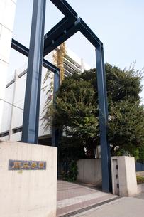 開成学園 開成中学校・開成高等学校の写真素材 [FYI01679775]
