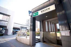板橋本町駅の写真素材 [FYI01679868]
