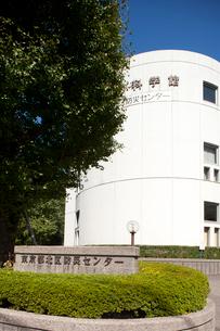 東京都北区防災センター 地震の科学館の写真素材 [FYI01679878]
