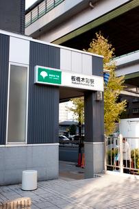 板橋本町駅の写真素材 [FYI01680082]