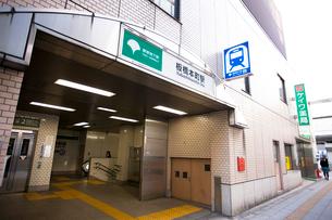 板橋本町駅の写真素材 [FYI01680494]