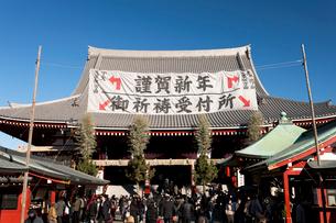 初詣客でにぎわう浅草寺の写真素材 [FYI01680563]