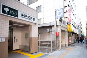板橋本町駅の写真素材 [FYI01680812]