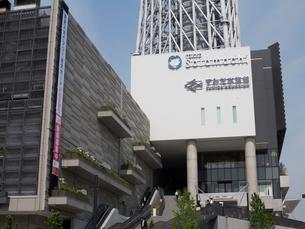 東京スカイツリータウンとすみだ水族館の写真素材 [FYI01681138]