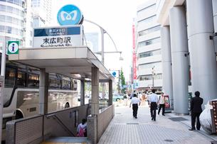 地下鉄銀座線 末広町駅の写真素材 [FYI01681170]