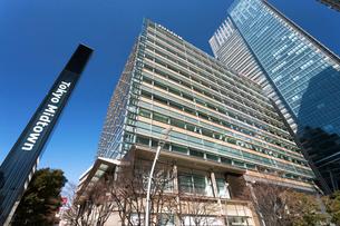 東京ミッドタウンの写真素材 [FYI01681340]