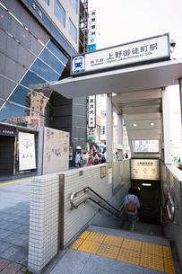 地下鉄 上野御徒町駅の写真素材 [FYI01681448]