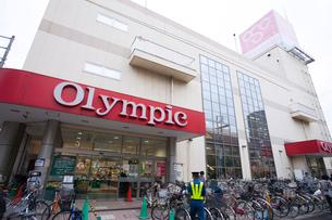 オリンピック 三ノ輪店の写真素材 [FYI01681508]
