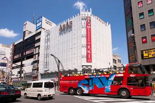 アブアブ上野店の写真素材 [FYI01681580]