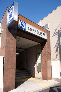 都営新宿線 大島駅の写真素材 [FYI01681601]