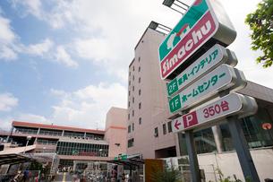 島忠ホームズ 江東猿江店の写真素材 [FYI01681652]