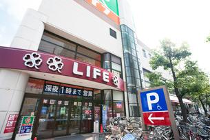 ライフ 深川猿江店の写真素材 [FYI01681702]