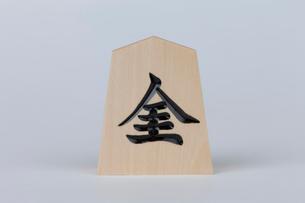 将棋 成り銀の写真素材 [FYI01681727]