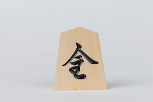 将棋 成り桂の写真素材 [FYI01681772]