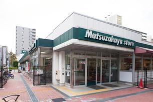 松坂屋ストア大島店の写真素材 [FYI01681778]