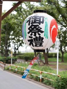 祭りの提灯の写真素材 [FYI01681791]