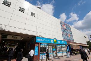 船堀駅の写真素材 [FYI01681802]