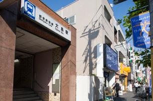 都営新宿線 大島駅の写真素材 [FYI01681827]