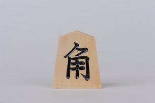 将棋 角行の写真素材 [FYI01682114]