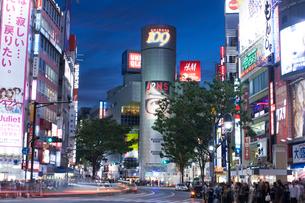 渋谷駅前 の写真素材 [FYI01682221]