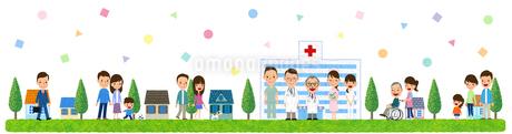 病院と街の人々と幾何学模様のイラスト素材 [FYI01682837]