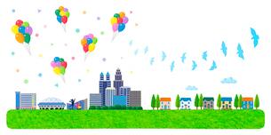 風船と鳩が舞うビル街と住宅のイラスト素材 [FYI01682856]