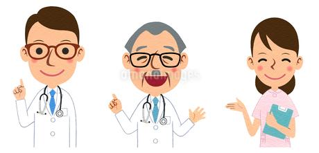 医者と看護婦のイラスト素材 [FYI01682887]
