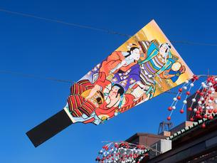 浅草 仲見世の正月飾りの写真素材 [FYI01682905]