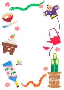 年賀状  正月モチーフと巳のイラスト素材 [FYI01683136]