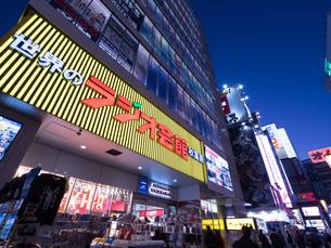 東京都 秋葉原電気街の写真素材 [FYI01683141]