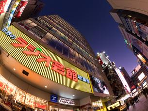 東京都 秋葉原電気街の写真素材 [FYI01683170]