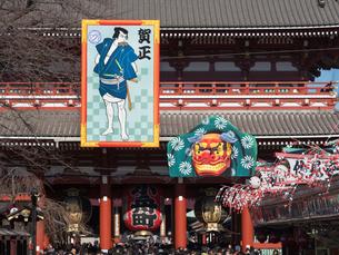浅草仲見世通りの正月飾りの写真素材 [FYI01683212]