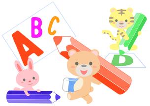 英語を勉強するウサギとクマとトラのイラスト素材 [FYI01683213]