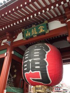 浅草 雷門の写真素材 [FYI01683252]