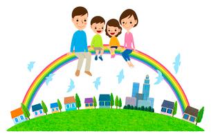 虹に乗る家族と住宅街のイラスト素材 [FYI01683308]