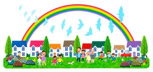 街イラスト/鳩が舞う虹のかかる住宅街のイラスト素材 [FYI01683367]