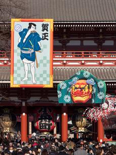 浅草仲見世通りの正月飾りの写真素材 [FYI01683563]