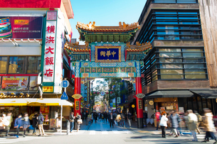 横浜 中華街の善隣門の写真素材 [FYI01686046]